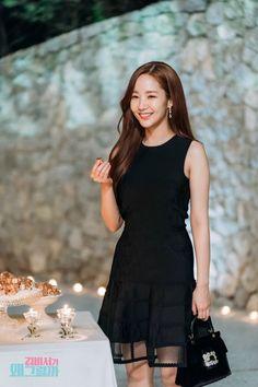 What's Wrong With Secretary Kim-KDrama-Subtitle Female Actresses, Korean Actresses, Korean Actors, Asian Woman, Asian Girl, Divas, Joon Park, Park Min Young, Lucky Ladies