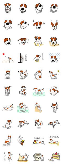 stickers of the dog lovers, by the dog lovers, for the dog lovers .  would like to use these stickers for people loves jack russel terrier.