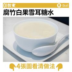 Chinese Deserts, Asian, Cakes, Breakfast, Tableware, Kitchen, Desserts, Kitchens, Morning Coffee