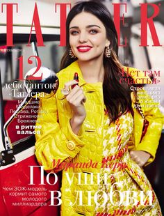 Miranda Kerr by Danil Golokin for Tatler Russia October 2015 cover - Miu Miu Fall 2015