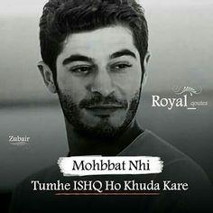 Badass Quotes, Sad Quotes, Motivational Quotes, Beautiful Verses, Beautiful Lines, Mirza Ghalib, Hayat And Murat, Lovers Quotes, Urdu Poetry Romantic