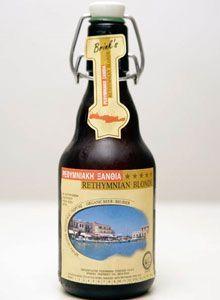 GREEK BEER Beer Brewing, Home Brewing, Malt Beer, Beer 101, Beers Of The World, Alcohol Bottles, Old Advertisements, Natural Preservatives, Brew Pub