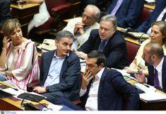 Ο Τσίπρας έδωσε το… στίγμα της αντιπολίτευσης – Πυρά ΣΥΡΙΖΑ για τη μείωση του ΕΝΦΙΑ - Ειδήσεις