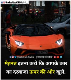 Gernal Knowledge In Hindi, General Knowledge Facts, Knowledge Quotes, Motivational Picture Quotes, Inspirational Quotes About Love, Success Mantra, Success Quotes, Attitude Quotes For Girls, Girl Quotes