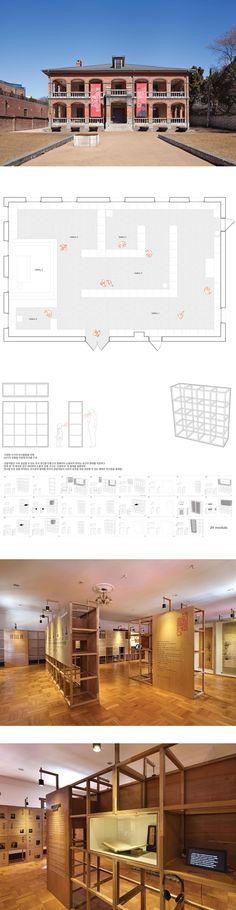 서울시 중구 정동 1-11 '중명전' 전시디자인   Design by 'building workshop'