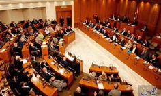 رئيس مجلس النواب اللبناني يستقبل السفير الفرنسي…: رئيس مجلس النواب اللبناني يستقبل السفير الفرنسي لدى لبنان