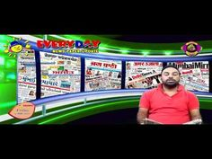 Bihar Opinion Poll 2015 | Virbhadra Singh Case in Delhi High Court | India News Papers 6 11 2015 - YouTube