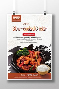 Yellow Chicken Chicken Rice Chinese Style Food Poster#pikbest#Templates Slow Cooked Chicken, Chicken Rice, Food Poster Design, Food Design, Pizza Flyer, Food Template, Leaflet Design, Food Advertising, Fast Food Chains