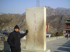 Beijing China, Paper Shopping Bag, Wall, Decor, Decoration, Dekoration, Inredning, Interior Decorating, Deco
