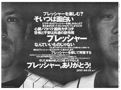 ナイキジャパン|新聞広告データアーカイブ