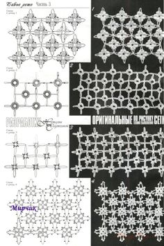 вязание:схемы крючком,безотрывное вязание | Записи в рубрике вязание:схемы крючком,безотрывное…