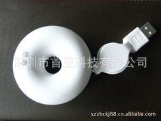 厂家i直供私模圆环形七彩灯USB HUB 优质PC料HUB 高级集线器