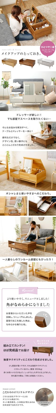 Decor - Just another WordPress site Simple Furniture, Love Home, House Rooms, Tiny House, Living Spaces, Life Hacks, Cool Designs, Sweet Home, House Design