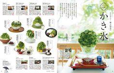 anan No. Fashion Web Design, Food Web Design, Creative Design, Editorial Layout, Editorial Design, Food Catalog, Dm Poster, Catalogue Layout, Restaurant Menu Design