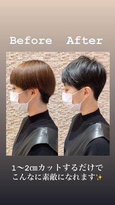 Asian Short Hair, Pixie Haircut, Short Hair Styles, Hair Cuts, Photo And Video, Instagram, Movies, Movie Posters, Pixie Buzz Cut