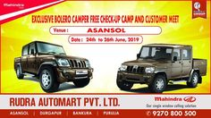 Are you looking for Mahindra car showroom and dealer in Asansol, Durgapur, Bankura and Purulia? Then Rudra Automart is the best & authorized dealer in this cities. Mahindra Cars, Price Book, Driving Test, Showroom, Banner, Gallery, Banner Stands, Roof Rack, Banners