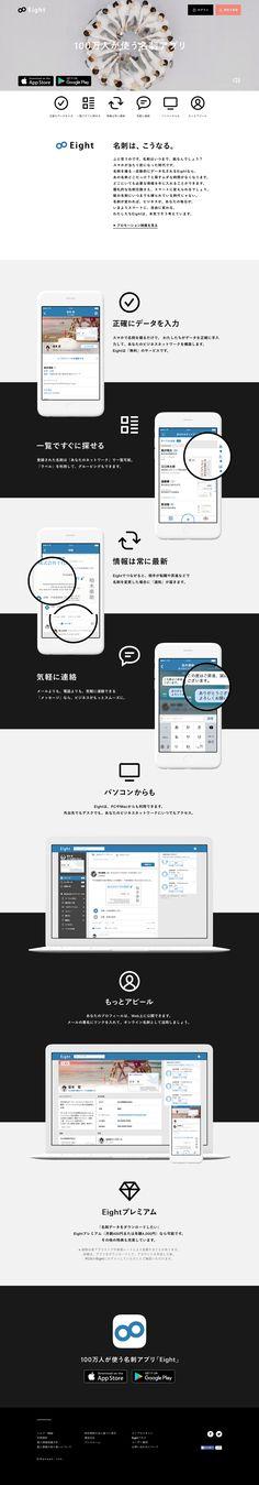 Gyazo - 100万人が使う名刺アプリ Eight