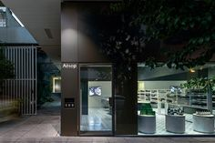 Addicted To retail (ATR) presents: Aesop's first store in Latin America.