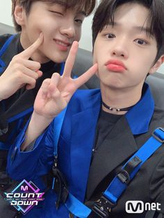 dongpyo x junho, can you guys tell me whats their shipname? South Korean Boy Band, Korean Boy Bands, Resume Work, Live On Air, Quantum Leap, Love U Forever, Fandom, Twitter Update, Picture Credit