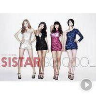 1集 - So Cool(韓国盤) ~ Sistar, http://www.amazon.co.jp/dp/B005FO0QUK/ref=cm_sw_r_pi_dp_.ct6qb0KHQKK9