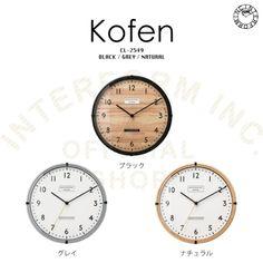 Kofen[コフェン]■壁掛け時計|電波時計|掛け時計【インターフォルム】