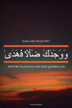 "وَوَجَدَكَ ضَالًّا فَهَدَىٰ ""And He found you lost and guided you."" - Quran Surah Ad-Duha 93:7"
