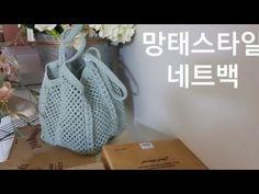 Crochet Clutch, Crochet Purses, Knit Crochet, Crochet Bag Tutorials, Crochet Patterns, Crochet Handles, Spiral Crochet, Granny Square Bag, Crochet Market Bag
