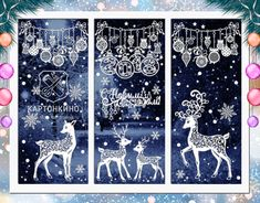 "Festive interior decorations ""New Year in the Deer Forest"" – Personal Care Christmas Crafts For Kids To Make, Christmas Owls, Christmas Store, Christmas Images, Christmas Window Display, Country Christmas Decorations, Window Art, Christmas Paintings, Chalk Board"