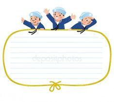 Banner o tarjeta con marineros felices — Ilustración de stock Decoupage, Banner, Illustration, Happy, Cards, Sailor Cap, Nail Forms, Greeting Card, Sailors