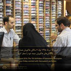 #hacoupian   #hamedan   #iran   #birthdate   #store   #perfume   #friday   #suit   #هاکوپیان   #ایران   #همدان   #فروشگاه   #ادکلن   #معطر   #تولد   #جشن   #سالگرد