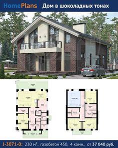Проект J-3071-0 обновлен!  Дом со вторым светом и удобствами для двух поколений подходящий для узких участков.  Привлекательный коттедж с контрастными но в то же время лаконичными фасадами является продуктом эволюции наиболее популярных проектов компании LANS GROUP за последние несколько лет. Современный экстерьер и рациональная планировка дома делают его доступным и желанным жильем для небольшой требовательной к уровню комфорта семьи. На первом этаже традиционно расположены сообщающиеся…