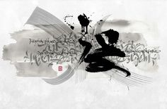 ABSTRACT 1 - Wallpaper for Londonart.it | by Luca Barcellona - Calligraphy & Lettering Arts