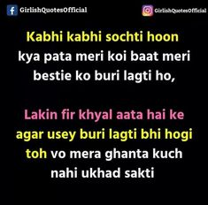 Ghanta 🔔 Stupid Quotes, Funny Attitude Quotes, Sarcastic Quotes, True Quotes, Funny Quotes, Funny Memes, Comedy Quotes, Hindi Quotes, Quotations