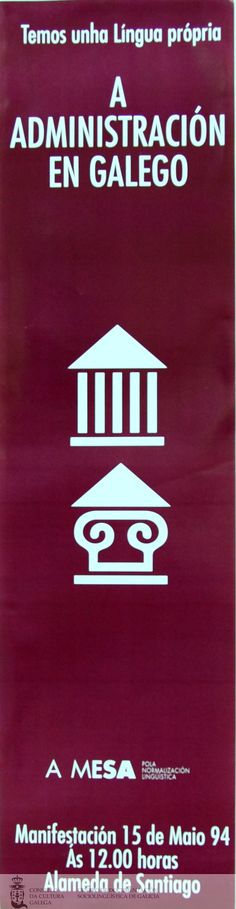 [A Mesa pola Normalización Lingüística, 1994] Atari Logo, Logos, Movie Posters, Nail, Film Poster, Logo, Popcorn Posters, A Logo, Film Posters