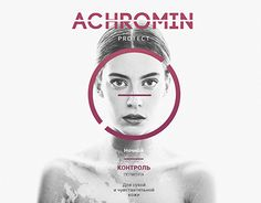 "Check out new work on my @Behance portfolio: ""Achromin Package"" http://be.net/gallery/55384271/Achromin-Package"