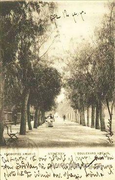 Amalias boulevard ~ Athens