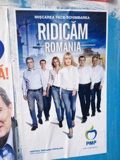 Mişcarea face schimbarea. Ridicăm România | My EU social media playground