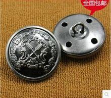 Creatieve mode seiko vintage schild copper jas trui sluiting dubbele kleur oude zilveren metalen hand naaien knoppen 100 stks/partij(China)