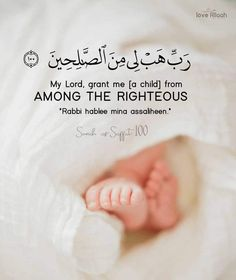 Best Islamic Quotes, Islamic Phrases, Quran Quotes Love, Quran Quotes Inspirational, Ali Quotes, Islamic Messages, Muslim Quotes, Islam Hadith, Islam Quran