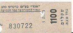 ISRAEL BUS TICKET,ISRAEL 1980'S | Flickr - Photo Sharing!