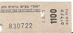 ISRAEL BUS TICKET,ISRAEL 1980'S | Flickr - Photo Sharing!