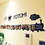On Walls,画用紙で。,写真飾り,1歳,セリア♡,誕生日飾り付けに関連する他の写真