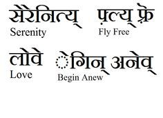 Theme of the day:meaning of equanimity in hindi