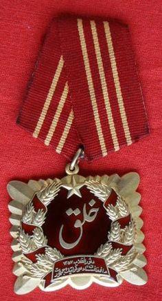 The Order of the Saur Revolution.
