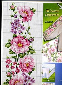 Cross Stitch Borders, Cross Stitch Rose, Cross Stitch Flowers, Cross Stitch Charts, Cross Stitch Designs, Cross Stitch Patterns, Crochet Patterns, Hand Embroidery, Embroidery Designs