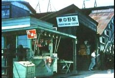 Showa Period, Showa Era, Asian Continent, Tokyo Japan, Vintage Japanese, Back In The Day, Vintage Photos, Adventure Travel, Street Photography