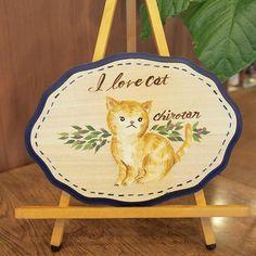 6月22日にトールペイントのワークショップの追加です☺︎ 今回は自分の愛猫ちゃんの絵を描きます♡ぜひお部屋に飾りたいですね!初心者の方も大歓迎です! 詳細はHPでご確認下さい。  #cafeschuhe#カフェシューエ  #委託販売#ハンドメイド  #雑貨#作品#つくば#カフェ #委託募集#作家募集 #ワークショップ #トールペイント #猫#愛猫