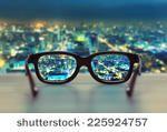 Kostenlose Vektorgrafik: Vision, Weitblick, Umwelt, Augen - Kostenloses Bild auf Pixabay - 154854