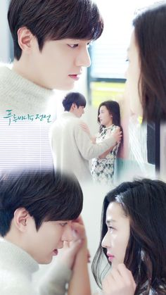 Legend of the blue sea. Jeon ji hyun. Jun ji hyun. Lee min ho. Heo jun jae. Sim chung. Sim cheong. Kim dam ryeong. Popular korean drama 2016