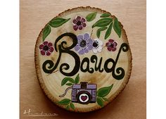 numar_masa_band_2 Wedding Table Numbers, Coasters, Decorative Plates, Painting, Home Decor, Table Numbers, Decoration Home, Room Decor, Coaster
